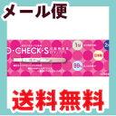 [メール便で送料無料]妊娠検査薬 P−チェック・S2回用【第2類医薬品】