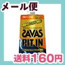 [メール便で送料160円]ザバス ピットイン エネルギージェル 栄養ドリンク風味 69g