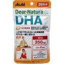 楽天おくすり奉行28Dear-Natura/ディアナチュラ スタイル DHA 60粒