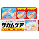 サカムケア10g【第3類医薬品】