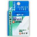 ファミリーケア(FC) 紙テープ 10mm×10M