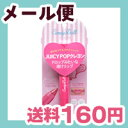 [ネコポスで送料160円]キャンディドール ドロップクレヨンリップ ピュアピンク