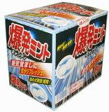爆発ミントキャンディー 54g ×10袋セット