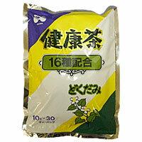 どくだみ健康茶16種配合 10gX30コ入
