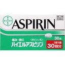 バイエルアスピリン 30錠【第(2)類医薬品】