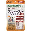 Dear-Natura/ディアナチュラ スタイル ブルーベリー×ルテイン+マルチビタミン 20粒*配送分類:1