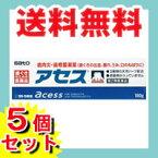 送料無料アセス(ラミネートチューブ) 180gx5個セット 【第3類医薬品】