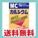 ■SALE特価■[送料無料]MCカルシウム 500錠 【第3...