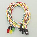 楽天フタバヤ楽天市場店【メール便対応】 AINEXケース用LED 丸型φ5 3色セットLED-05MS