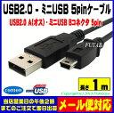 ★メール便対応可能★ デジカメ等周辺機器接続用 ミニUSBケーブルCOMON(カモン) AB-10HAタイプ(オス)⇔mini USB Bタイプ 5pin(オス)【USB2.0】