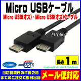 �������б���ǽ��Micro USB�����֥��1m��COMON(�����) MBMB-10USB Micro B (����)��USB Micro-B (����)Ĺ��1m���š��ǡ���ž�����