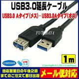 �������б���ǽ��USB 3.0��Ĺ�����֥� 1mCOMON(�����) 3AAE-10USB A�����סʥ�����-USB A�����סʥ��Ĺ����1m��USB3.0��Ĺ 1m�ۡ�ROHS�к��Ѥߡ�