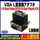 ������OK��D-Sub15pin L���Ѵ������ץ�D-Sub15pin(����)-D-Sub15pin(�)ľ���Ѵ�COMON(�����) VGA-A��VGA��˥���ü��ľ���Ѵ��ۡ�ROHS�б���