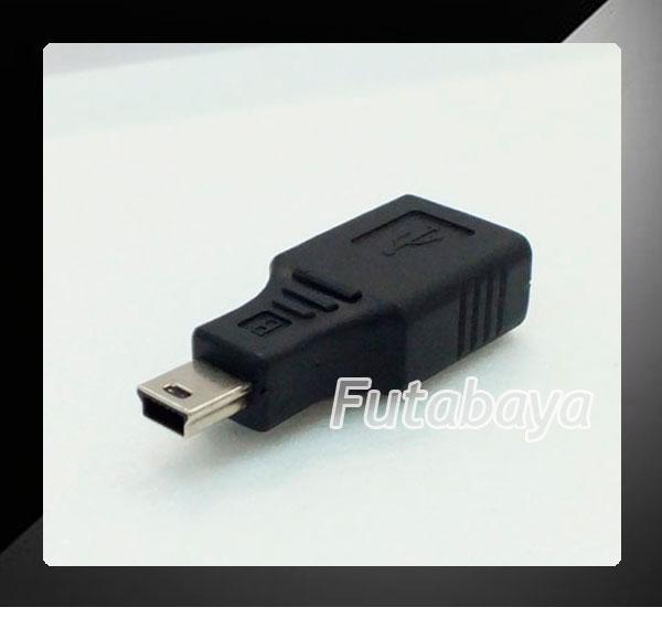 【メール便対応】USB 2.0変換アダプタMini USB 5pin(オス)-USB Aタイプ(メス)変換名人 USBAB-M5AN【USB2.0変換アダプタ】【Mini USBタイプ オス→USB Aメス】【ROHS対応】【ブラック】