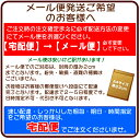 Mini UHF延長用コネクタMini UHFコネクタ(メス)-UHFコネクタ(メス)COMON(カモン) MUHF-FF高周波コネクタ