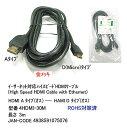 MicroHDMIケーブル 3mCOMON(カモン) 4HDMI-30M高性能HDMI-HDMI Microケーブル【3m】HDMI A端子(オス) - HDMI Micro D端子(オス)3D映像対応(1.4a規格)/イーサネット対応金メッキ仕様【HDMI Micro】【32AWG】4HDMI-30M