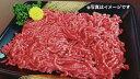 【冷凍】国産牛ミンチ メガ...
