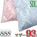 【京都西川】羽毛布団 セミダブルサイズ ポーランド産 マザーグース93% 80サテン超長