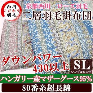 �ڵ�������۱������ĥ���ϥ���ۥ磻�ȥޥ���������95�������ѥ430������180mm80�ֻ�ĶĹ�ʡ����ءۡ�����ۡڥ?�����ӡ�/������/������93��/����С�/�ݡ�����/������/��100��/�ĥ����/�˾�/��������̵����