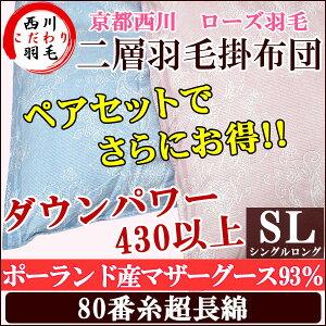������۱������ĥ��륵�����ݡ����ɻ��ޥ���������93��80���ƥ�ĶĹ�ʥ�����ѥ430������180mm�����ءۡڵ�������ۡڥ?�����ӡ۱��ӳݤ��դȤ�/���ӳ����ĥ�����/������/������93��/�ۥ磻��/������/��100��/�ĥ����/�˾�/���ϡ�����̵����