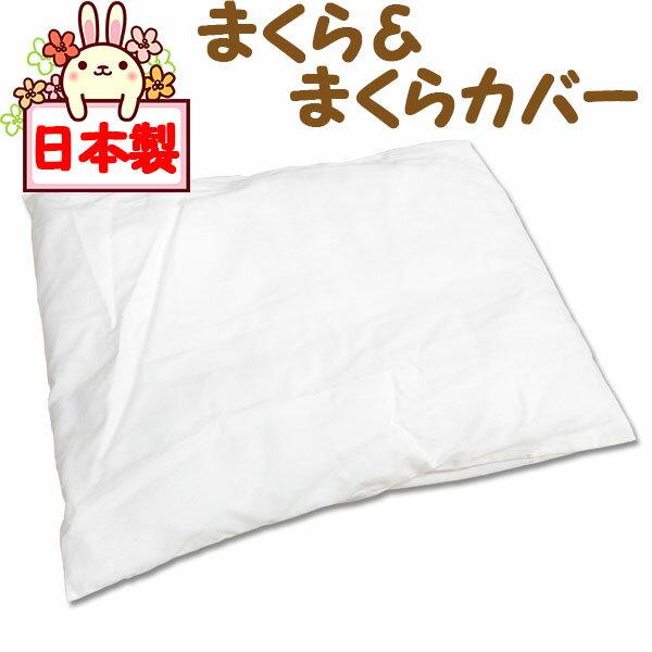 西川日本製ベビーまくらカバー付き40×30cmまくらカバー/まくら/単品/洗い替え用/西川ベビー布団
