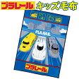 【送料無料】【プラレール キッズ毛布 キッズサイズ キッズ ジュニア 子供 新幹線 【西川リビング】