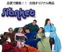 スランケット(日本正規輸入元カルジック)
