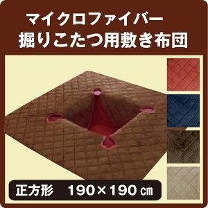 マイクロ ファイバー 敷き布団 カーペット
