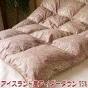 最高級羽毛布団 シングル 150×210cm �