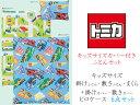 【西川リビング】キッズサイズ組ふとんカバーリングセット(6点セット)2歳〜6歳児用トミカ