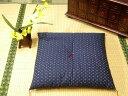熟練の職人による丁寧な仕立てオリジナル手作り民芸調座布団かすり