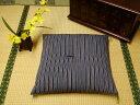 熟練の職人による丁寧な仕立てオリジナル手作り民芸調座布団東山かすり