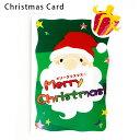 当店手作り♪クリスマスカード(ワンポイント付き) サンタクロース(子ども向け)★無料ラッピング付き★※こちらはメッセージカードではございません。