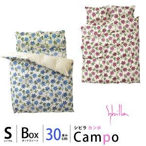 ボックス シングル ベッドマッ