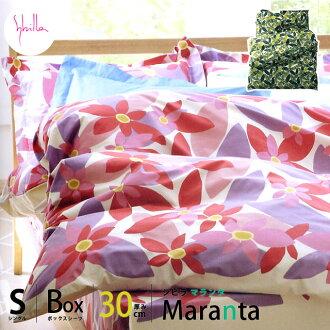 "Sybilla ( Sibilla ) sheet ""malinta"" semi-double size ( 120 × 200 × 30 cm )"