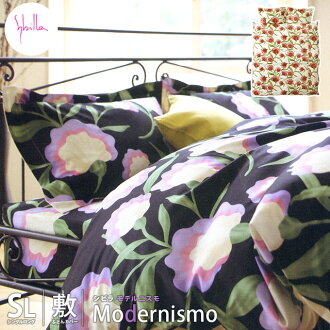 """Modernista"" Sibilla duvet cover Queen duvet cover Queen Sybilla (Sibilla) mattress cover Queen long (165 x 215 cm)"