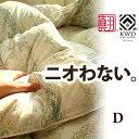 【16日迄ポイント10倍】羽毛布団 ダブル【送料無料】奇跡の...