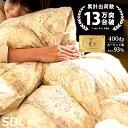 【ポイント10倍】【7年保証】羽毛布団 セミダブル ポーラン...