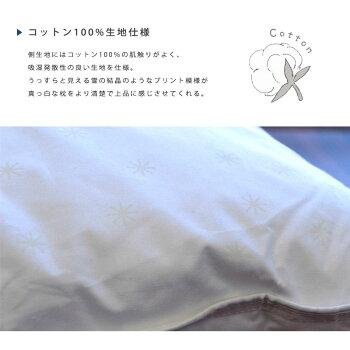 【クーポンで200円OFF】【送料無料】【フォスフレイクスピロー】枕洗えるフォスフレイクス枕43×63cmデンマーク製Fossflakesエコテックス100わた肩こり柔らかい洗濯機ウォッシャブル丸洗いホテル仕様