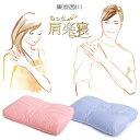 東京西川 健康枕 後頭部・首・肩を3点支持する 「もっと肩楽寝」【西川 枕 肩こり】【
