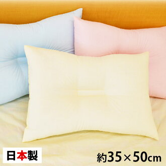 Domestic Christa ester washable pillow 35cm X 50cmfs3gm