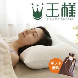 Pillows King yumemakura (ultra micro bead pillow ) ( approximately 52 × 34 x height 12 cm ) tourmaline fiber pilot case with