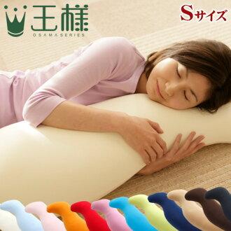 枕頭(S尺寸/20*100*16cm)函售國産皇帝的擁抱樂天