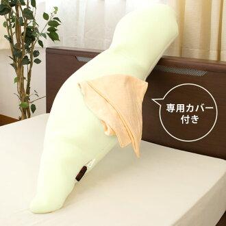 """抱住""""客氣有孔玻璃珠×低反論擁抱枕頭微枕頭""""(具有ピロケース)35*120cm肩膀僵硬/翻身/,并且是枕頭"""