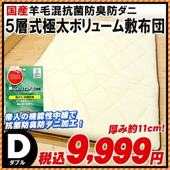 ��/�������ߤ�����/�����ĸ����11cm���Ӻ����SEK�ɥ��˹����ɽ��ɥ���5�ؼ��ܥ�塼�������ĥ��֥륵����(140×210cm)������/�ߤ�����/�ߤ��դȤ�