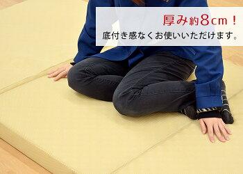 【送料無料】【ポイント10倍】東京西川西川/3つ折りマットレスFesta(フェスタ)三つ折りプロファイル敷き布団シングルサイズ(97×195×厚み8cm)