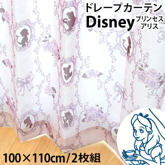愛麗絲公主寬 100 x 長度 110 釐米 2 光碟在日本日本的迪士尼幕懸垂窗簾粉色藍色象牙米色字元 100 × 110 釐米 100 × 110 件漂亮的衣服