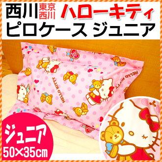 Nishikawa 初中枕套 50 × 35 釐米 100%棉在日本 Hello Kitty 粉紅色 | 枕頭案例枕頭蓋枕頭蓋 35 × 50 東河西南京國內