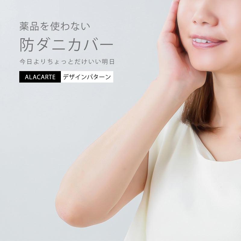 【ポイント10倍】【クーポンで500円OFF】...の紹介画像2