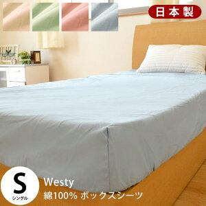 ボックス シングル ベッドマットレスカバー マットレス
